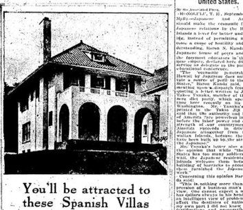 1921 Ad in the Washington Post shows this Spanish house 		  in Washington, DC